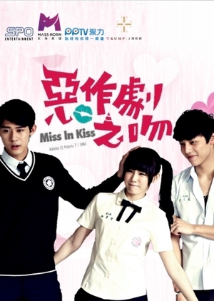 image of drama Miss In Kiss (2016) [TWDRAMA]